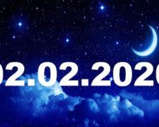"""02.02.2020 Ayna tarihinden """"Kader Kapısı"""" Nasıl Geçilir ve Nasıl Dilek Tutulur"""